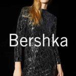 catalogo Bershka Mexico – Enero 2019