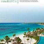 catalogo Viajes Sears  Febrero 2021| ofertas de viajes